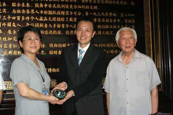 林恭助さんの「曜変天目」 中国・北京の故宮博物院と中国美術館に収蔵
