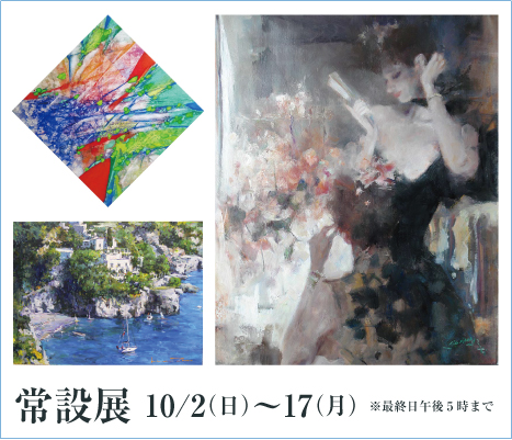 常設展 | Permanent exhibition